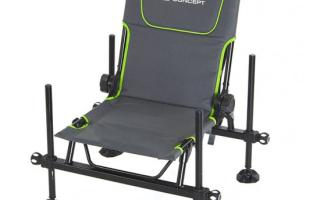 Характеристики и преимущества фидерного кресла Feeder Concept Compact