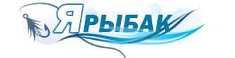 Ia-Rybak.ru — рыболовный сайт