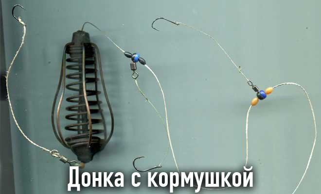 Донка с кормушкой: монтаж снасти и техника ловли