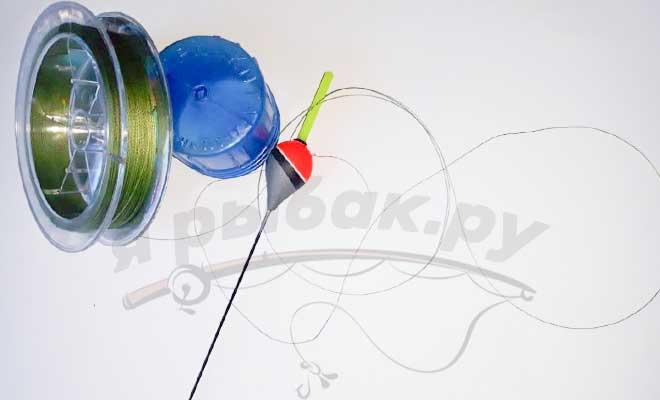 Плетеный шнур и поплавок
